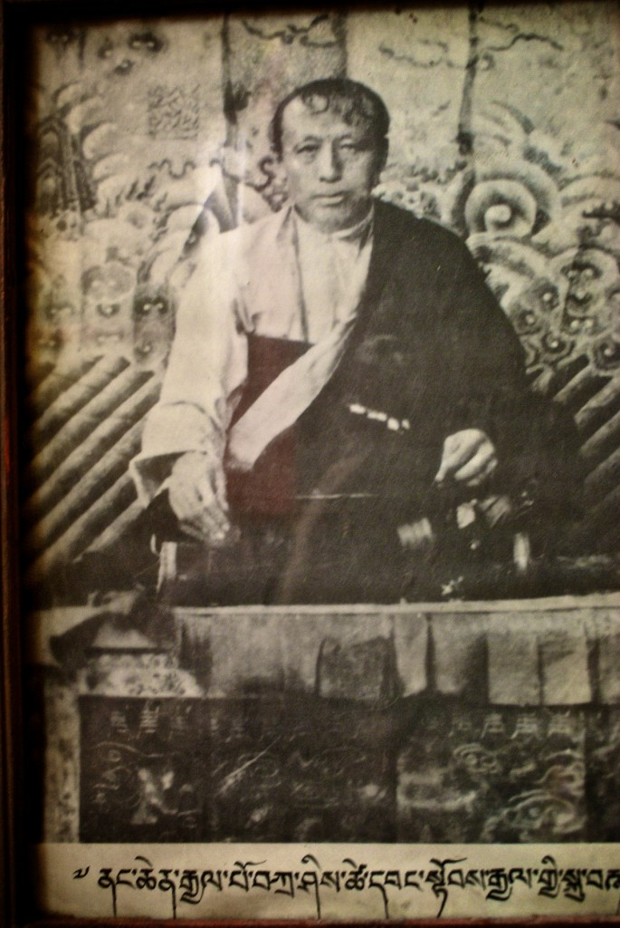 King Tashi Tsewang, the last king of Nangchen to sit on the throne