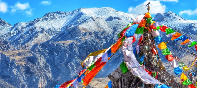 2014 Tibet Travel Regulations