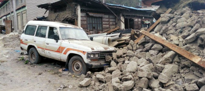 Nepal Earthquake Update