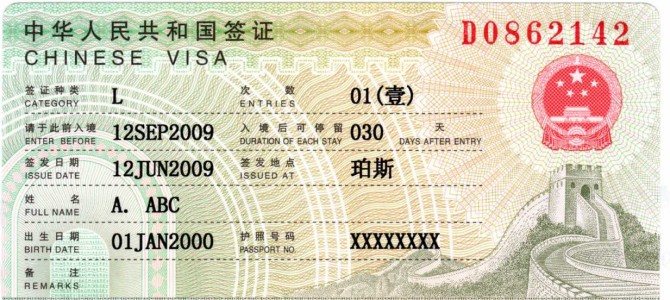 Do not list Tibet on your Chinese Visa Application